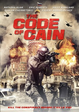 Code of Cain